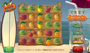 ファニーフルーツ ワイルドジャングルカジノ
