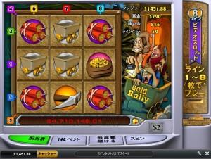 数億のジャックポットをたたき出す「ゴールドラリー」-ワイルドジャングルカジノ